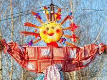 Празднование Масленицы на пл.Горького в Нижнем Новгороде отменено
