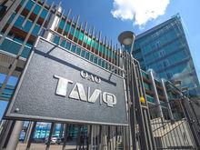 ТАИФ готов участвовать в санации «Татфондбанка»