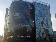 В центре Новосибирска выставлен на продажу деловой комплекс «Айсберг»