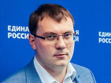 Глава регионального исполкома «Единой России» перешёл в нижегородское правительство