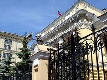 ЦБ отклонил заявку потенциального санатора «Татфондбанка»