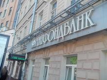 Представитель АСВ 2 марта встретится с клиентами «Татфондбанка»