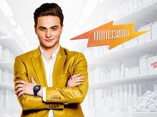 «Магаззино» нашёл просрочку в супермаркетах «Эдельвейс» и «Чак-чак» в Казани