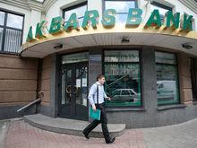 «Ак Барс» Банк вдвое увеличил долю малого и среднего бизнеса в кредитном портфеле