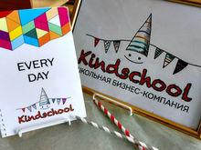 Бизнес или дети: казанские предприниматели оценивают школьные компании