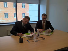 Deloitte официально открыл новосибирский офис и подписал соглашение с АИР