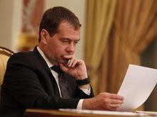 Дворцы, яхты и виноградники. Навальный выпустил расследование о «тайной империи» Медведева