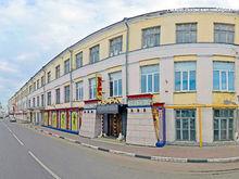 Здание на Нижне-Волжской набережной в Нижнем Новгороде продают за 365 млн рублей