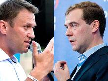 «Вымысел и фольклор». Как отреагировали на расследование Навального сторонники Медведева
