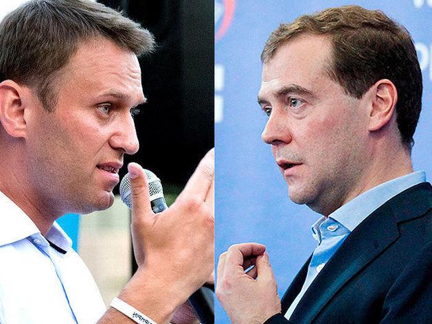 Алексей Навальный и Дмитрий Медведев