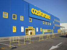Castorama инвестирует 1,5 млрд рублей в гипермаркет в Казани