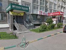 Три нижегородские компании будут судиться с лишившимся лицензии «Татфондбанком»