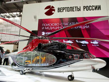 Рустам Минниханов исключён из совета директоров холдинга «Вертолёты России»