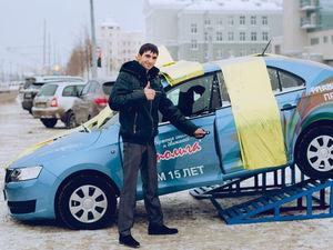 """Сеть технических центров """"Автолига""""—нам 15 лет!"""