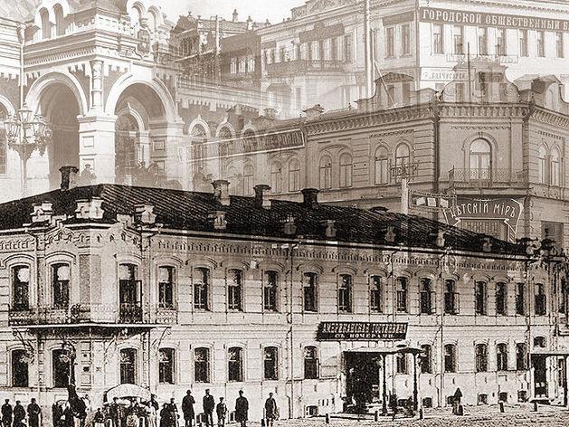 «Ванны и внимательная прислуга». Где в Екатеринбурге ночевали дореволюционные туристы