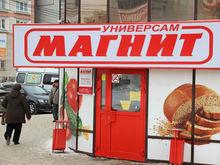 УФАС обвиняет «Магнит» в завышении цен на продукты в Татарстане