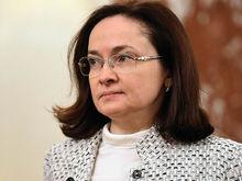 Минниханов направил в Центробанк обращение пострадавших вкладчиков ТФБ