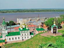 Российские туроператоры включили Нижегородскую область в список маршрутов для VIP-туризма