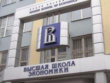 Нижегородские родители составили рейтинг престижности вузов