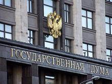 """В """"Рейтинг полезности депутатов"""" вошли три представителя Ростовской области"""