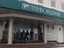 МВД: по «Татфондбанку» могут завести третье уголовное дело с ущербом в 1,7 млрд рублей