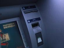«Работает дистанционно, датчики бесполезны». Раскрыт новый метод кражи денег с карт