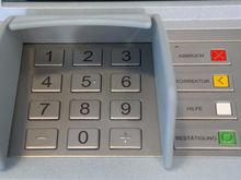 Мошенники выбрали рыбку покрупнее: как крадут деньги из банкоматов