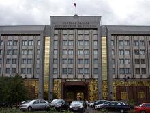 Счётная палата заявила о нарушениях при поиске санатора для «Татфондбанка»