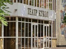 Кукольному театру в Ростове подыскали место на Северном