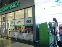 Подозреваемых в краже 5 млн рублей из банкоматов «Ак Барс» Банка задержали в Йошкар-Оле