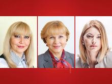 Рейтинг DK.RU: самые успешные женщины Красноярска в политике