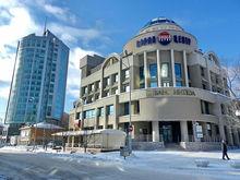 Самые надежные банки России: РЕЙТИНГ