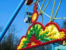 В Челябинске выставлены на продажу крупные аттракционы
