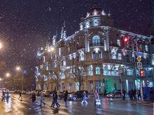 В Ростове завершено формирование общественной палаты