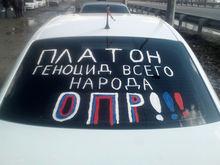 Под Ростовом-на-Дону собрались дальнобойщики
