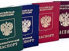 Россияне смогут ездить в Турцию по российскому паспорту