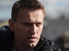 Суд оштрафовал Навального за организацию несогласованного митинга