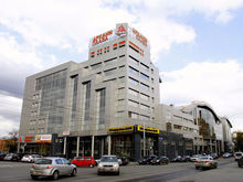 В бизнес-центре «Аркаим Плаза» продается один этаж