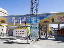 Изнанка Екатеринбургского жиркомбината. Как делают майонез ЕЖК, и что в него подмешивают