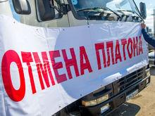 Забастовка дальнобойщиков: цены растут, появились случаи расправы над штрейкбрехерами