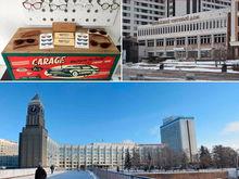 Дайджест DK.RU: «Китай-город» отреставрируют, BREVNO вышел на экспорт, эксперты о митинге