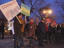 «Долой разруху!». В центре Нижнего Новгорода прошёл митинг против беспорядка
