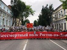 Шествие Бессмертного полка в Ростове в этом году откроет техника времен ВОВ