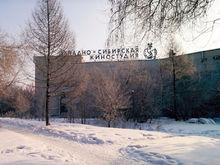 В левобережной части Новосибирска выставлен на продажу бизнес-центр за 195 млн руб.