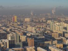 В Екатеринбурге упали цены на аренду жилья