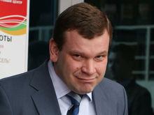 Министр экономики области Дмитрий Ноженко освобожден от должности