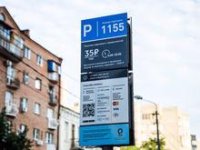 Департамент автодорог Ростова и оператор платных парковок снова не смогли договорится