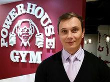 Топ-менеджер Powerhouse Gym займется собственным бизнесом