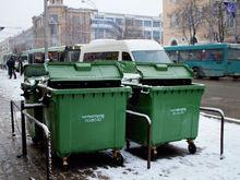 ФАС поймала администрацию Ростова на мусоре