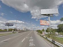Закручивание гаек: 2,3 тыс. рекламных конструкций уничтожено, 95 — выставлено на торги